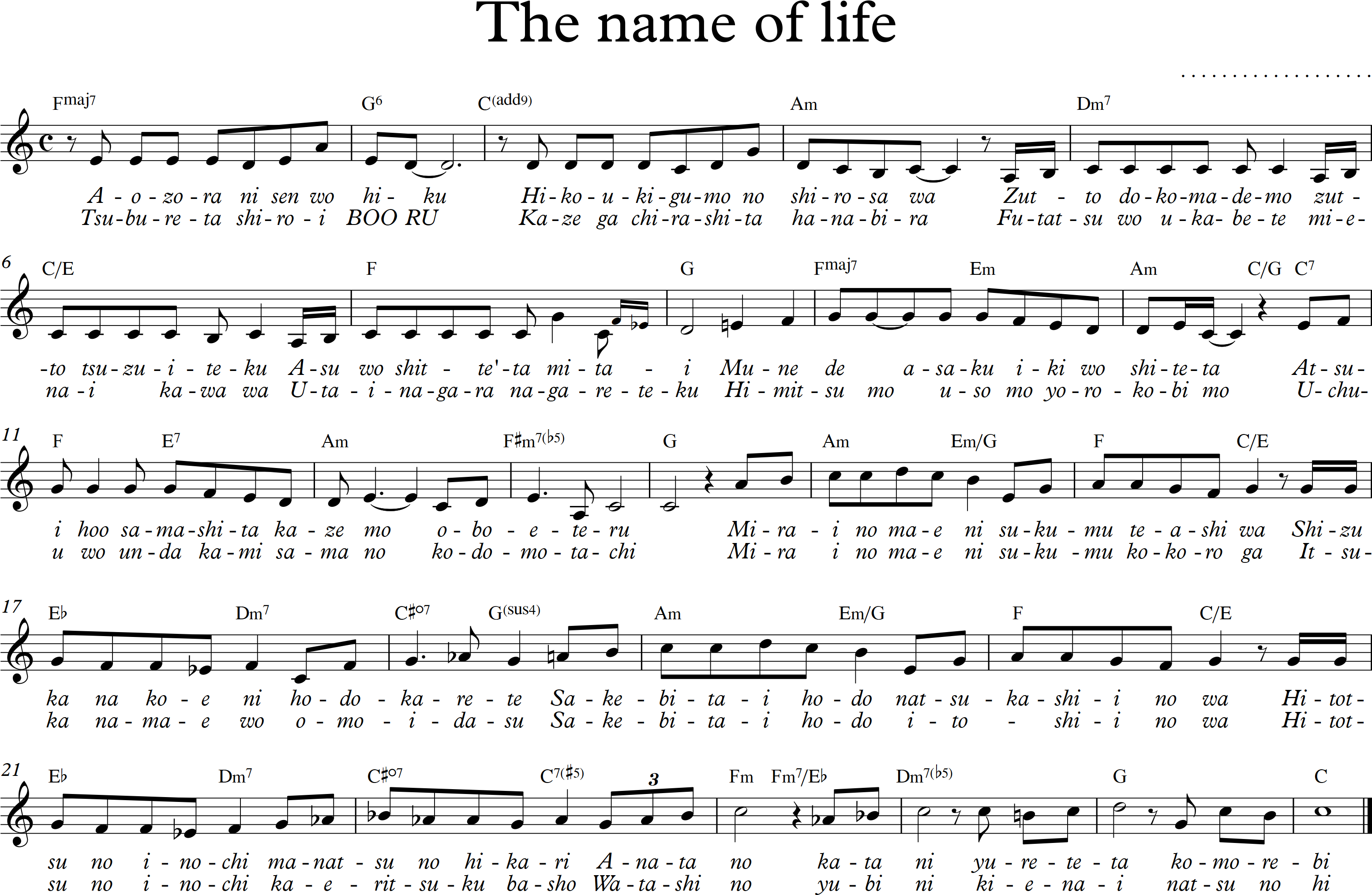 The name of life